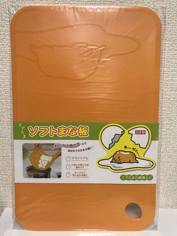 Gudetama Cutting Board - Sanrio Made in Japan sajapansales