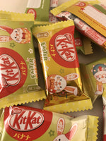 Banana KitKat -1 bag Japanese Kit Kat - (12 pieces) sajapansales