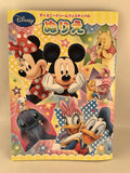 Disney Characters Colouring Book sajapansales