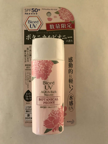 Biore UV Botanical Peony Aqua Rich Watery Gel 90ml sajapansales