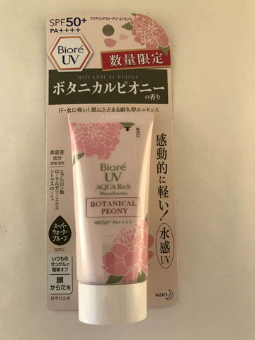 Biore UV Botanical Peony Aqua Rich Watery Essence 50g sajapansales