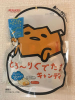 Gudetama Candy ( Yoghurt / Yogurt and Orange ) - Japanese Snacks - Sanrio sajapansales