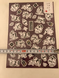 Japanese SUMO Wrestler Stickers - Daiso Japan Stationery sajapansales
