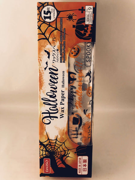 Japanese Halloween Wax Paper - 1 roll (20 sheets) sajapansales