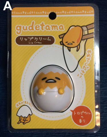 Gudetama Lip Balm - Cute Sanrio Japanese Lip Balm - From Japan sajapansales