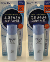 Kao Biore BLUE Perfect Milk Sunscreen Cream - 2 bottles sajapansales