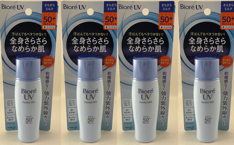 Kao Biore BLUE Perfect Milk Sunscreen Cream - 4 bottles sajapansales