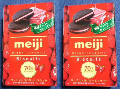 Meiji Rich Strawberry Biscuits - 2 boxes - Japanese Chocolate Cookies