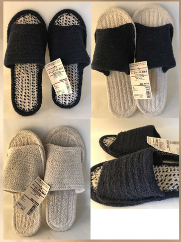 Japanese Slippers by Muji - Soft 100% Cotton - Indoor Shoes sajapansales