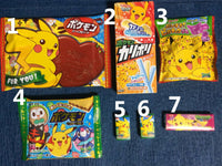 Pikachu Pokemon 7 Piece Japanese Candy Set - Gummy , Bubble Gum , Wafers - From Japan