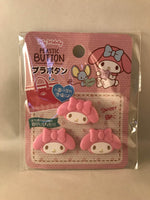 My Melody Plastic Buttons