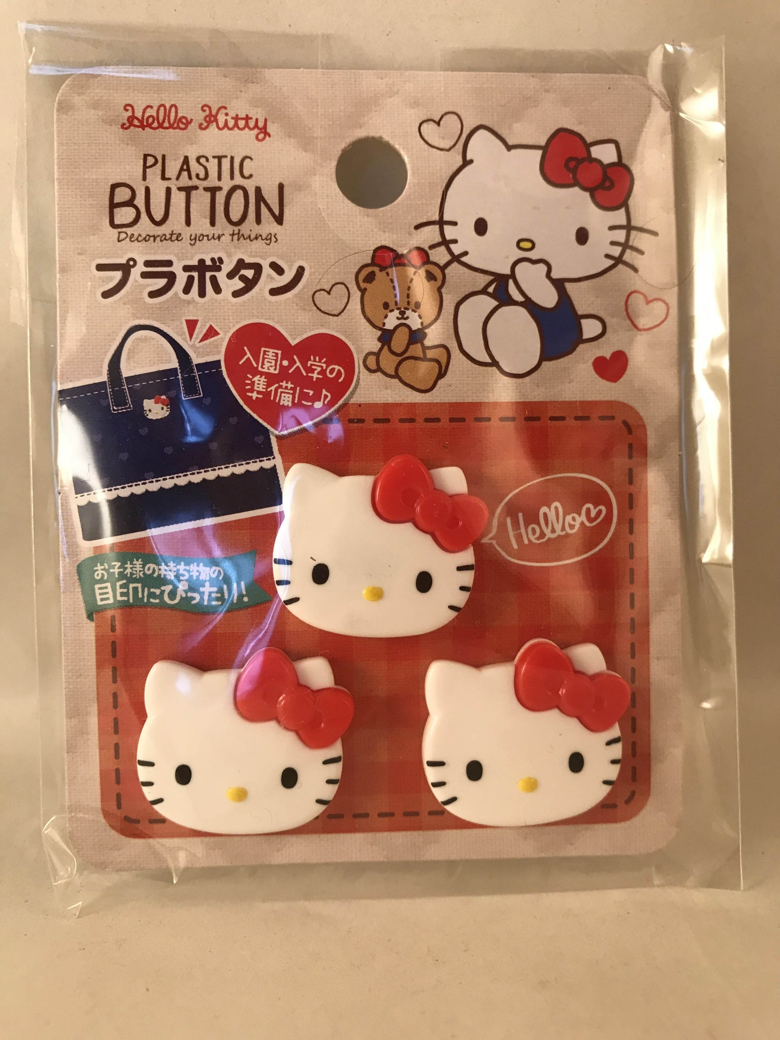 21f4d777f Hello Kitty Plastic Buttons – S&A Japan Sales