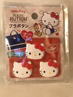 Hello Kitty Plastic Buttons sajapansales