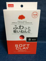 Daiso Soft Clay ONE BOX - 7 available colors - Made In Japan - Playdough sajapansales