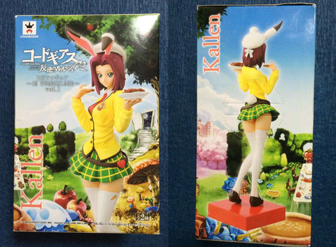 Kallen - Code Geass R2 Lelouch Rebellion DX Figure In Wonderland Vol 1 - Japan sajapansales