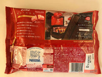 Raspberry Kit Kat - 2 bags Japanese Raspberry Flavoured KitKat - Nestle Japan