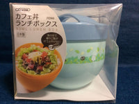 Totoro Bowl Lunch box - Studio Ghibli - Made in Japan - My Neighbor Totoro Bento Box