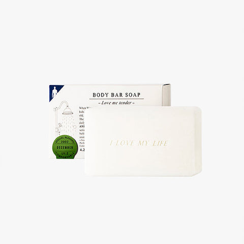 everyday-karmakamet-body-bar-soap-pine-wood-Juniper-berry