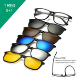 5 in 1 Magnetic Lens Sunglasses