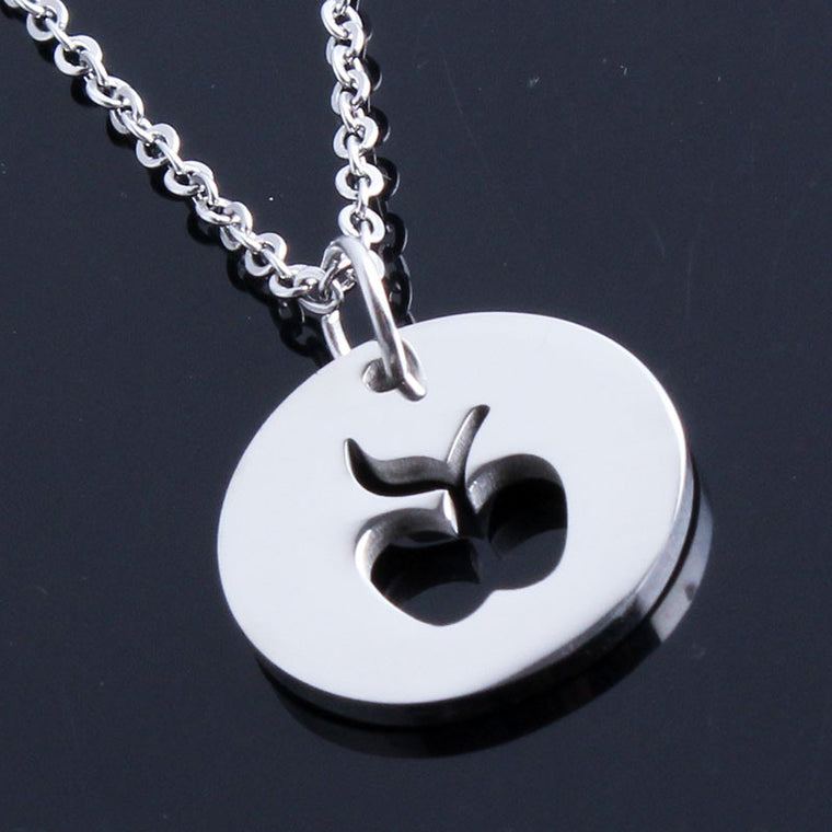 Nutritionist Symbol 18K Gold or Silver Necklace