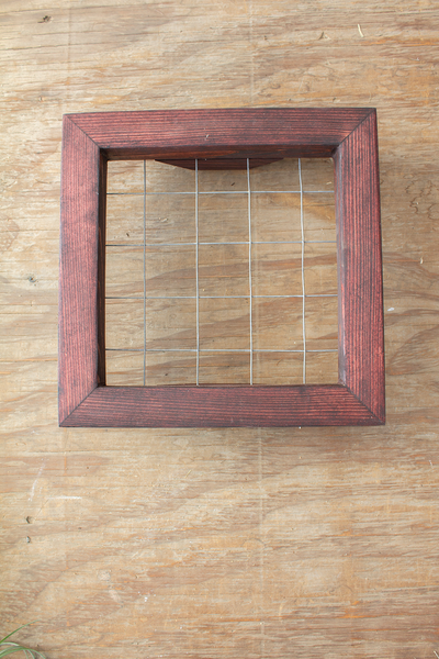 Wall Frame (Dark Brown)