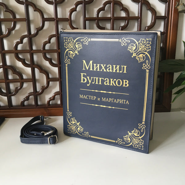 SALE Mikhail Bulgakov Book Cover Bag The Master and Margarita Book Bag