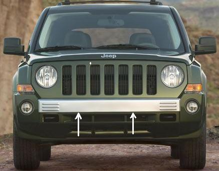 Paintable Front Bumper Molding by Mopar ('07-'10 Patriot MK)