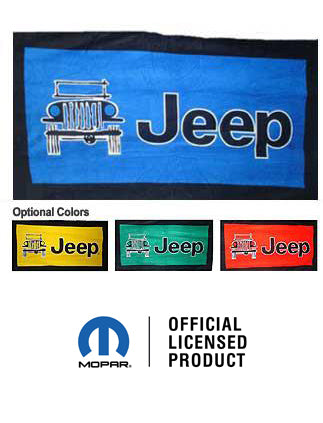 Jeep Beach Towels