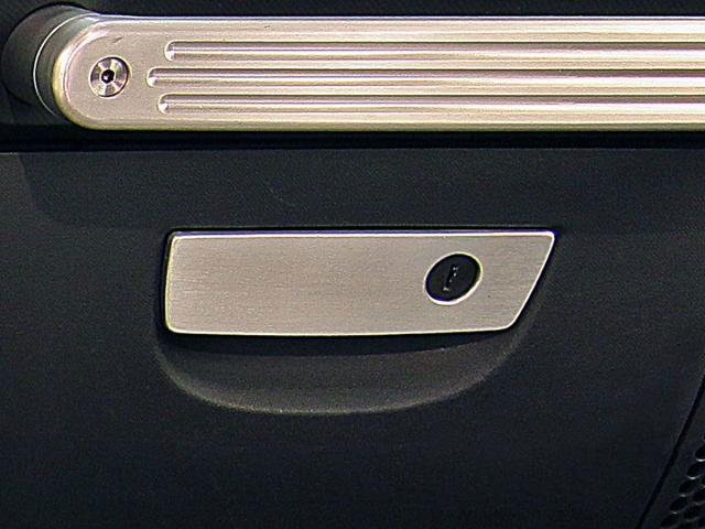 Glove Box Handle Cover by DV8 Offroad  (07-18 Wrangler JK)