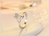 Bague chat -Silhouette-