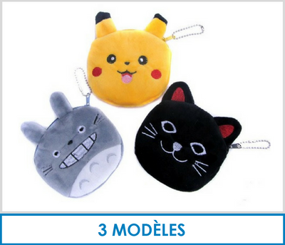 Porte-monnaie -Children- - 🐱 FELISHOP 🐱