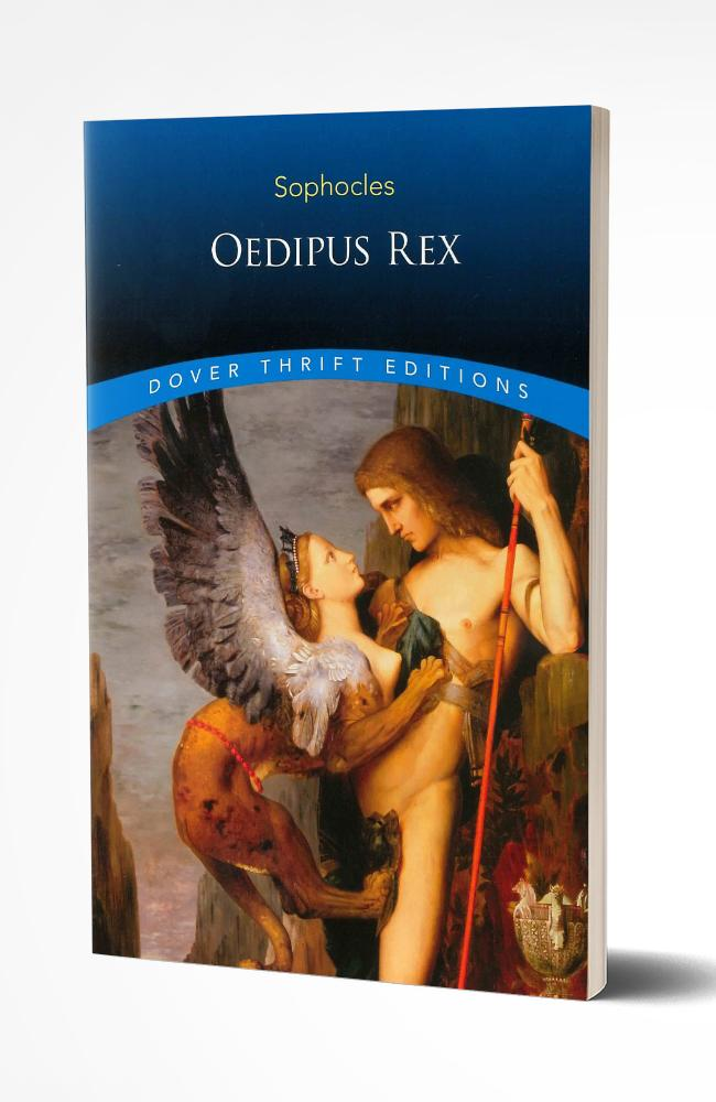 OEDIPUS REX - Temporarily Out of Stock