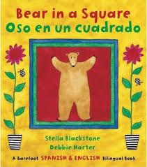 Bear in a Square Oso en un cuadrado