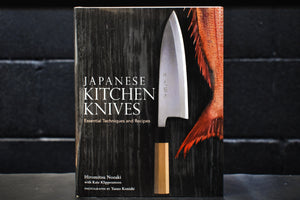 Japanese Kitchen Knives - Essential Techniques and Recipes - Seisuke Knife