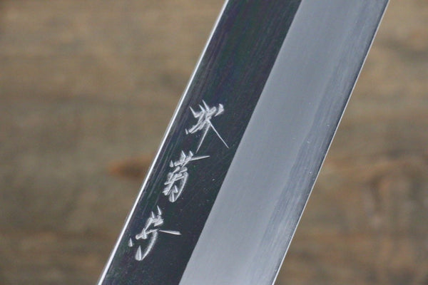 Kikumori VG10 Mirrored Finish Mukimono Japanese Chef Knife 180mm
