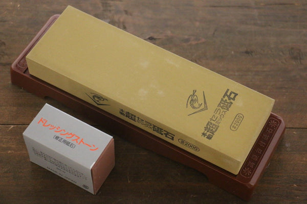 Naniwa Ceramic Fine Sharpening Stone with Plastic Base- #2000