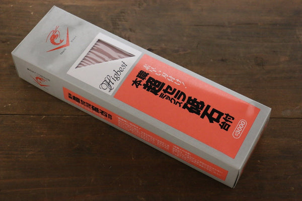 Naniwa Ceramic Fine Sharpening Stone with Plastic Base- #3000 - Seisuke Knife