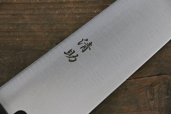 Seisuke Molybdenum Vanadium Kiritsuke Gyuto Japanese Chef Knife 270mm Shitan Handle - Seisuke Knife