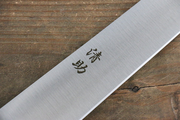 Seisuke Molybdenum Vanadium Kiritsuke Sijihiki Japanese Chef Knife 270mm Shitan Handle - Seisuke Knife