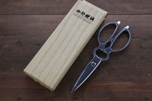 Stainless Kitchen Scissors - Seisuke Knife