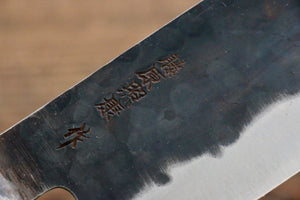 Fujiwara Teruyasu Denka Blue Super Black Finished Nakiri Japanese Knife 165mm with Black Pakkawood Handle - Seisuke Knife