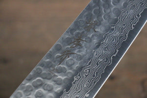 Sakai Takayuki 45 Layer Damascus Hammered Gyuto Japanese Chef Knife 210mm with Chinese Quince Handle - Seisuke Knife