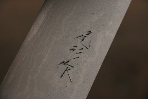 Shungo Ogata White Steel No.2 Damascus Santoku Japanese Chef Knife 180mm