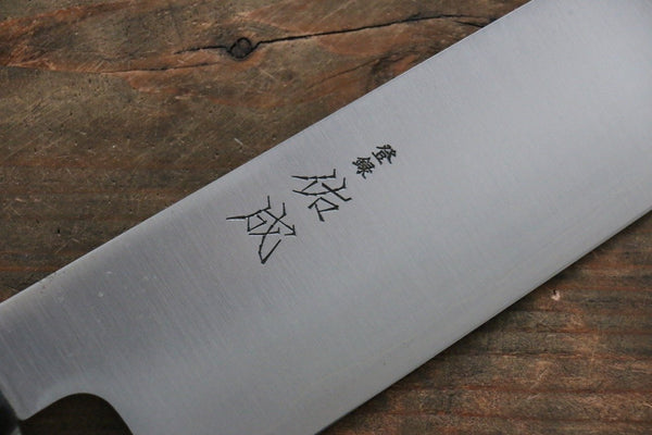 Sukenari Blue Super 3Layer Gyuto Japanese Chef Knife 240mm