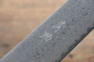 Seisuke SLD 49 Layer Damascus Kiritsuke Gyuto Japanese Knife 210mm - Seisuke Knife