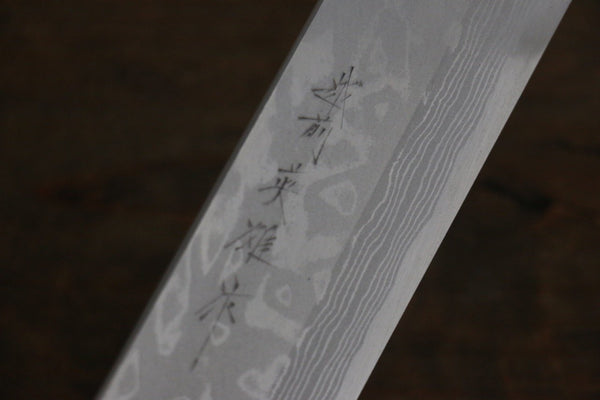 Hideo Kitaoka White Steel No.2 Damascus Kakugata Usuba Japanese Chef Knife 180mm - Seisuke Knife