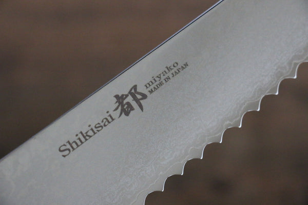 Miyako 33 Layer Damascus AUS-8a Bread Slicer Japanese Chef Knife, 240mm - Seisuke Knife