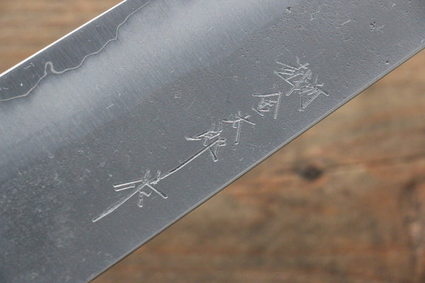 Yoshimi Kato Blue Super Nashiji Gyuto Japanese Knife 240mm with Red Honduras Handle