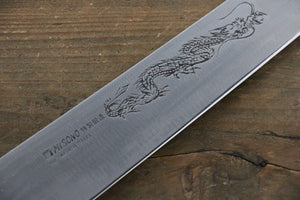 Misono Swedish Steel Sujihiki Japanese Chef Knife Dragon Engraving - Seisuke Knife