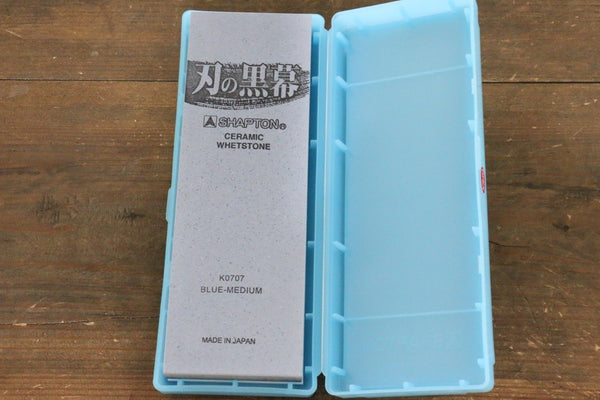 Shapton Kuromaku series Medium Sharpening Stone Blue-#1500 - Seisuke Knife